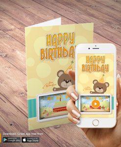 birthday-greeting-card-hb006-2
