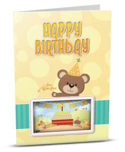 Birthday Greeting Card HB006-1