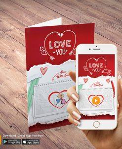 love-greeting-card-lo002-2