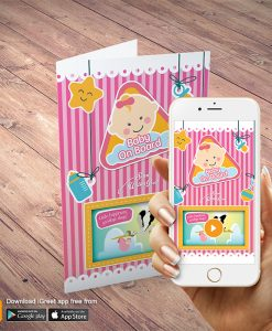 new-baby-greeting-card-b002-2