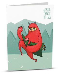 Christmas Greeting Card T001-1
