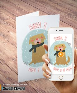 christmas-greeting-card-m001-2
